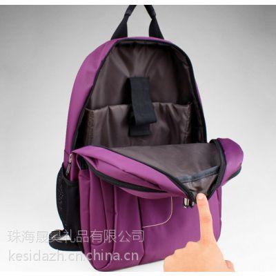 供应香港澳门休闲运动背包,珠海电脑背包厂,双肩包