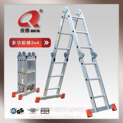 QT-4*3A|多功能折叠梯|天津庆泰梯具|人字梯