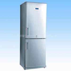 供应零下40度冰箱冰柜