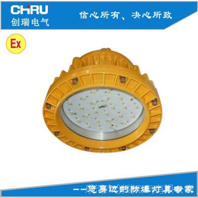 创瑞供应LED防爆灯|LED防爆灯|高效节能环保节能灯 移动照明车