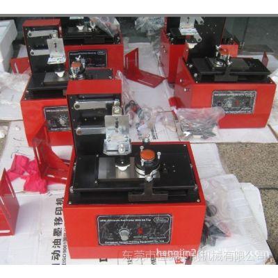 恒锦供应天津电动数字 LOGO 日期打码机油盘 /油盅电动移印机