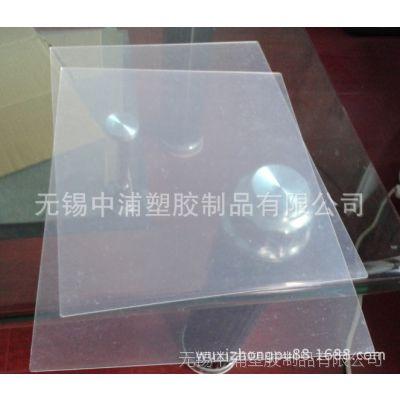 北京防刮伤双面加硬三菱亚克力板材
