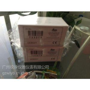 供应GEB221徕卡系列全站仪电池使用说明(全国包邮)