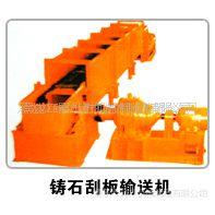 【供应|黑龙江输送机|铸石刮板|锅炉辅机】