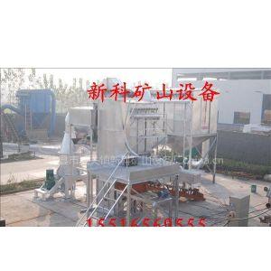 供应四川 福建金属硅成套加工设备-新科矿山设备