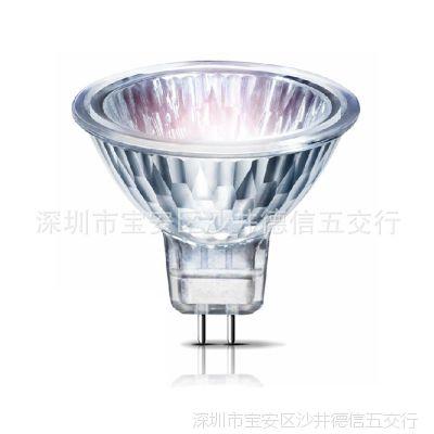 飞利浦卤素灯杯MR16 20W 带盖 GU5.3 12V 石英灯杯 12V36° 低压