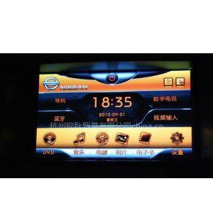供应供应骐达加装富威二代专用无损升级电视导航 富威车载GPS导航
