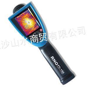 供应湖南长沙湘潭株洲衡阳美国RNO PC160 手持式红外热像仪价格