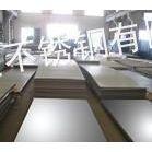 供应AL-6XN_ AL-6XN 六钼不锈钢性能