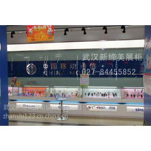 供应武汉鞋柜图片,武汉鞋柜装修效果图,武汉手机柜台价格