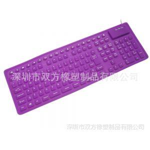 供应键盘厂家出售台式机有线硅胶键盘