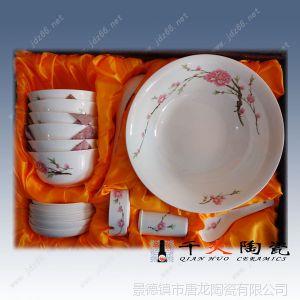 送礼礼品陶瓷餐具 景德镇陶瓷餐具生产厂家