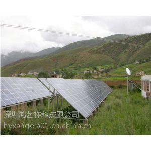 供应海南省五指山市分布式户用太阳能并网供电系统