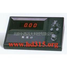 供应氟离子浓度计/氟度计(国产优势) 型号:SKY3PFS-80
