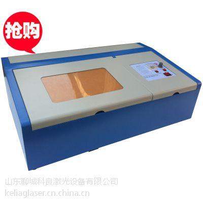 小型多功能激光雕刻机价格 320激光雕刻机 厂家 型号 报价