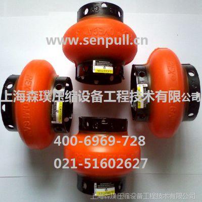 REX OMEGA 联轴器 REXOMEGA厂家联轴器 REX OMEGA 23450