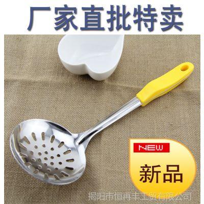 【小额批发】外贸出口义乌日用百货不锈钢厨具礼品餐具烹饪勺铲