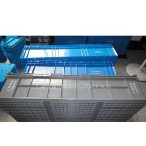 供应上海塑料周转箱物流箱