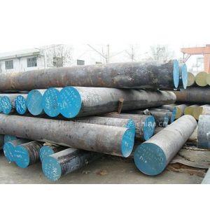 供应天津化建钢联钢铁供应圆钢、钢板