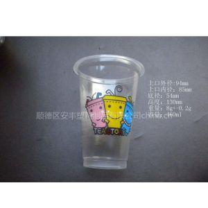 供应460ML饮料杯