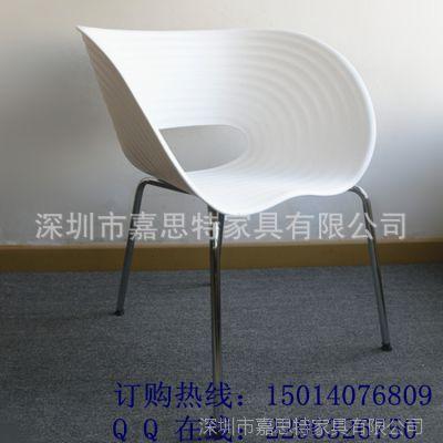 设计师原创abs塑料座板餐椅 展览用椅 白色贝壳椅