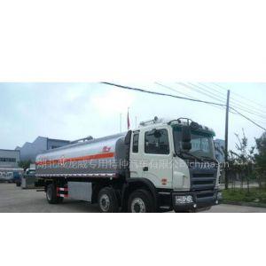 供应江淮小三轴20-25吨油罐车 前四后四油罐车价格 油槽车价格