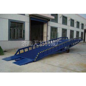 供应供应移动式液压登车桥