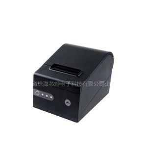 供应芯烨小打印机 XP-C180