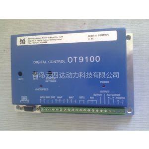 供应双燃料控制系统(10KW-200KW)