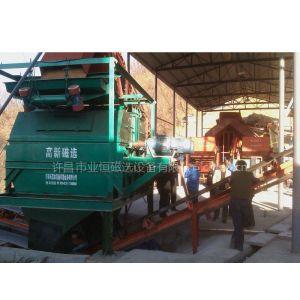 处理原矿能力大的铁矿石干式磁选机