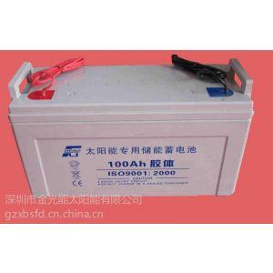 供应深圳120AH胶体蓄电池,深循环蓄电池价格,太阳能蓄电池生产厂家