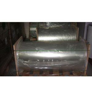 供应供应杜邦PET/杜邦透明膜/杜邦薄膜/杜邦PET膜