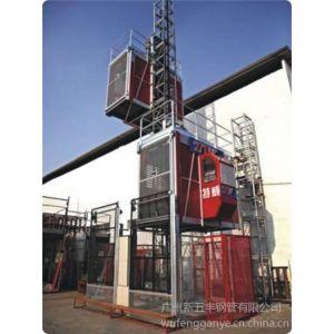 供应五丰钢业供应特威 SC100/100G 普通建筑施工电梯 双笼升降机