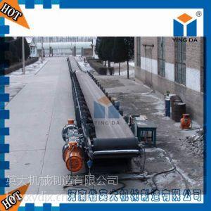 供应皮带机【河南生产厂家】矿石输送机 胶带输送机 皮带输送机