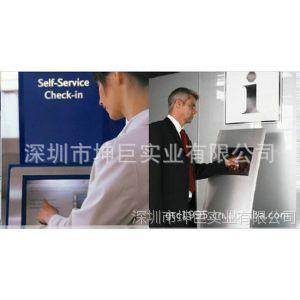 现货供应适用于ATM提款机触摸屏 电阻式触摸屏 防爆式触摸屏