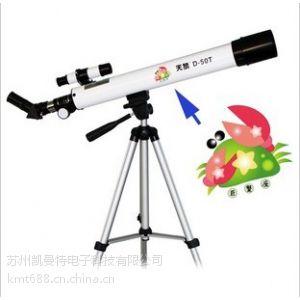 供应学生入门款!天狼步入者D-50T折射式天文望远镜 苏州天文卖