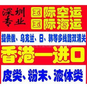 国际空运双清关,海运散货,整柜,香港进口特殊通道