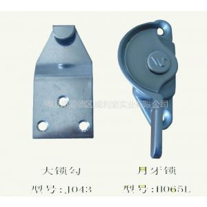供应供应锌合金材质精巧型推拉门窗用月牙锁