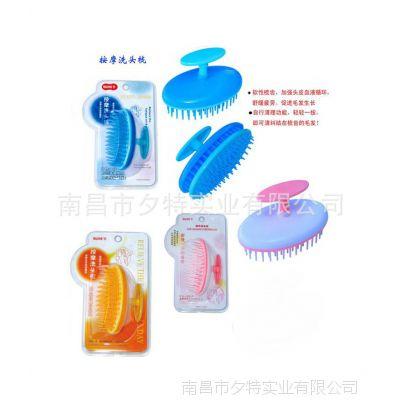 促销礼品 广告礼品订制 按摩洗头梳(带清理功能)新奇特 XTRH