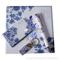 青花瓷签字笔钢笔 可印LOGO商务礼品 礼盒套装 定制广告笔 青花笔
