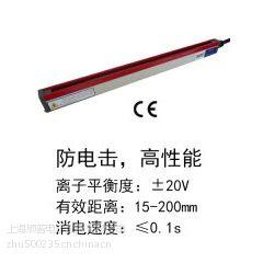 供应上海锂电池隔膜涂布机安装静电消除器消除锂电池隔膜静电