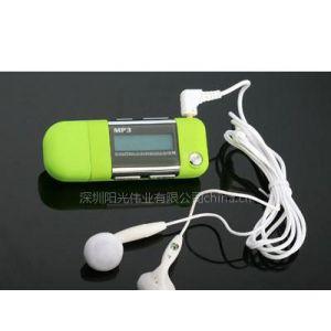 供应2011年厂家供应低价MP3,特价MP3,礼品MP3