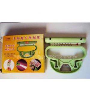 供应提菜器 强力拎菜器 提菜省力器 护手提环 便携式拎袋器