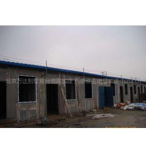 供应北京昌平区专业加固 墙体开门加固 楼板开洞加固