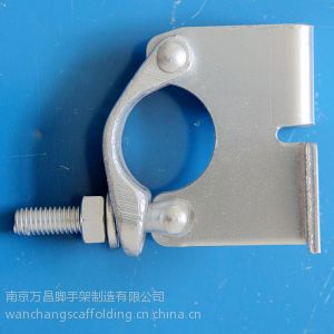 供应锻压固板扣件建筑钢管扣件