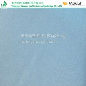 莫代尔涤平纹面料(梭织) Modal/Polyester时装面料