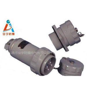 15A、30A、60A、100A、150A、200A、300A防爆三相四极插头插座连接器