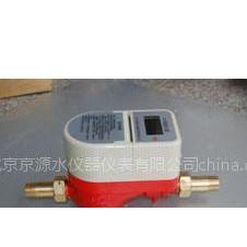 供应IC卡智能型冷、热水表(可更换电池)