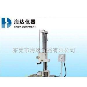 (出厂价)供应洗衣粉包装检测仪器/湖南海达仪器