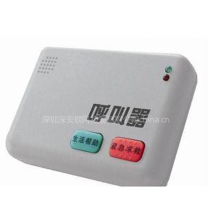 专业供应医院呼叫器、病房呼叫器、输液室无线呼叫器